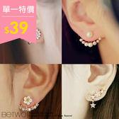 彼兔 betwo.耳環 QLD*多款造型一對2入售耳釘穿洞式耳環【012-AM57】06030137現貨