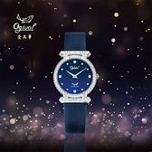 Ogival 愛其華 星空禮讚珠寶錶(380-52DL)