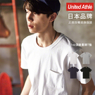 日本品牌 United Athle 情侶T 短T 正統美國棉重磅口袋T恤 7.1oz【UA4253】4色