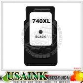 ☆CANON PG 740XL 黑色環保墨水匣 MG2170 MG3170 MG4170