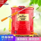 背負智慧充電電動噴霧器農用多功能高壓鋰電池打藥機果樹消毒噴壺 MKS快速出貨