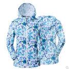 元氣外套 抗UV防曬風衣 透氣外套 超輕...
