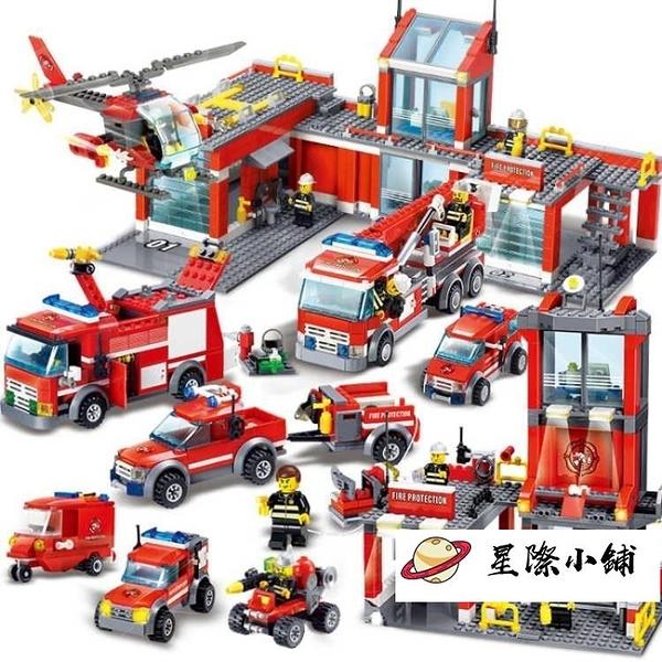 積木積木男孩子警察消防車城市組裝模型女孩小學生兒童玩具6-12歲 星際小舖