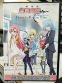 影音專賣店-Y32-023-正版DVD-動畫【旋風管家 劇場版】-日語發音