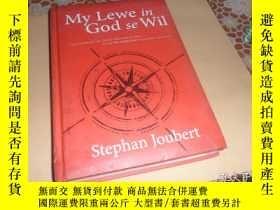 二手書博民逛書店my罕見lewe in god se wil (精裝英文原版)S