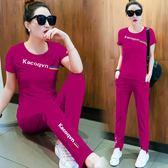 2018夏季新款運動服套裝女短款時尚韓版短袖休閒兩件套 DN9964【Pink中大尺碼】
