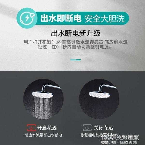 熱水器 超薄扁桶儲水式熱水器電家用淋浴洗澡小型40/50/60升 1995生活雜貨NMS