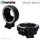 EGE 一番購】Commlite【CM-EF-NEX】自動對焦轉接環 CANON EF鏡頭轉 SONY E機身【公司貨】