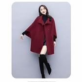 毛呢外套女秋冬韓版百搭顯瘦舒適繭型寬鬆斗篷蝙蝠袖大衣6563H421D依佳衣