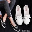 淺口帆布鞋女春夏季小白鞋2020新款學生韓版街拍休閒布鞋女 依凡卡時尚