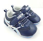 皮面質感 寶寶學步鞋《7+1童鞋》A512藍色