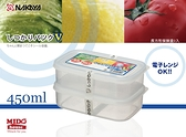 《Midohouse》NAKAYA『日本製 PP210006長方保鮮盒』(2入)