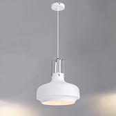 【大巨光】工業風吊燈_小(LW-09-3643)