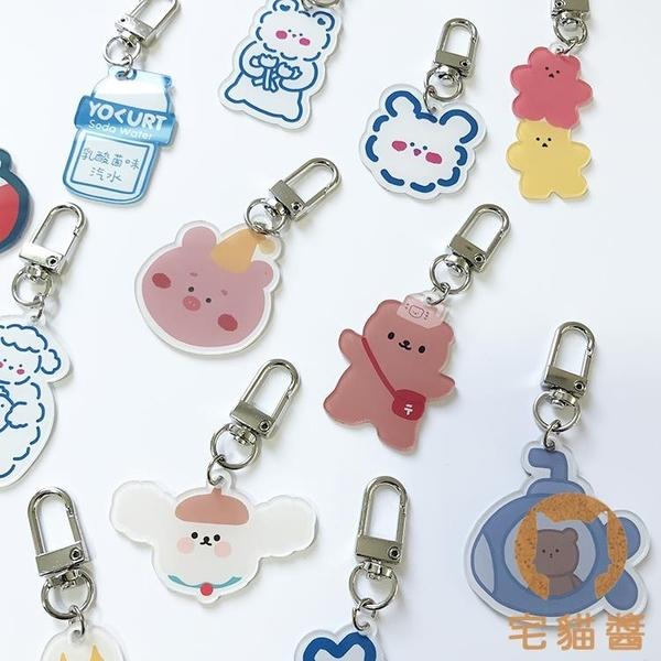 鑰匙扣可愛小熊包包韓版亞克力掛飾掛件【宅貓醬】