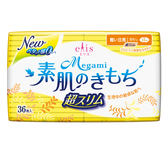 日本大王elis愛麗思清爽零感日用超薄17cm (36片/包)