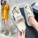 洞洞鞋女外穿韓版防滑厚底學生可愛休閒 沙灘鞋百搭沙灘涼鞋女拖鞋