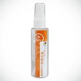來而康 銀立潔 奈米銀絲 Ag+ 60ml 抑菌防護噴霧 安全 除臭