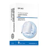 母親特惠 DR.WU玻尿酸微導面膜8入組