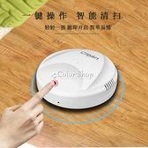 智慧掃地機器人懶人新款無線自動迷你家用吸塵器超薄充電 快速出貨