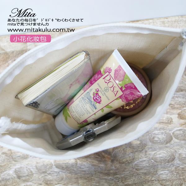 小巧花朵化妝包   *Mita*MI-0897