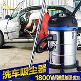 歐普尼爾吸塵器家用強力大功率手持式干濕吹車用工業商用裝修桶式 (橙子精品)