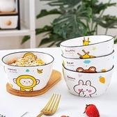 創意卡通碗陶瓷 家用ins可愛兒童小碗早餐米飯碗甜品碗少女心餐具 童趣屋