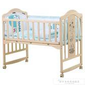 嬰兒床實木無漆寶寶bb床搖籃床多功能兒童新生兒拼接大床CY『韓女王』