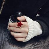 韓版氣質w54絲絨星星戒指女歐美簡約几何五角星開口學生指環食指戒指