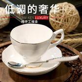 骨瓷咖啡杯 杯子勺子碟子套裝 簡約陶瓷杯歐式咖啡下午茶 黃金版 LR3307【Pink中大尺碼】