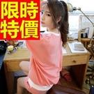女運動服套裝短袖韓版-典型優質可愛女戶外休閒服54d7【時尚巴黎】