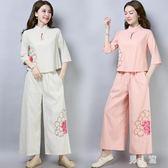 中大尺碼新款中國風女裝禪服套裝民族風復古棉麻繡花兩件套 zm5257『男人範』