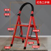 不銹鋼梯子家用折疊梯多 鋁合金加厚室內人字梯行動樓梯伸縮梯【 出貨八折 】