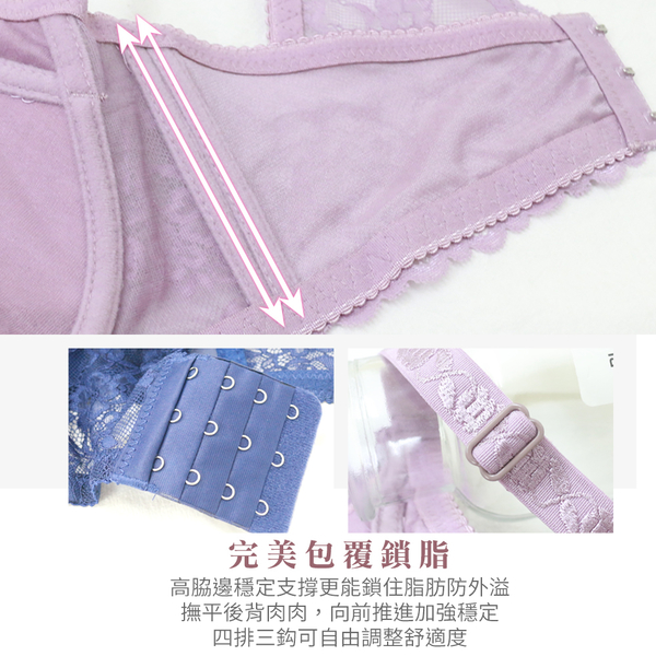 法式V型美背集中包覆蕾絲成套內衣_黑【黛瑪Daima】