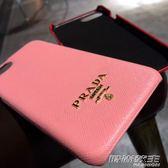 普拉達蘋果X 8 7 PLUS手機殼 皮質紋6s保護套男女潮皮套     時尚教主