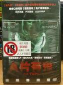 挖寶二手片-F08-081-正版DVD【A片有鬼】-凱琳芙麗*伊恩鄧肯
