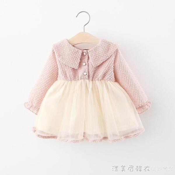 女童佯裝/連衣裙春秋季嬰兒童長袖娃娃領網紗公主裙子洋氣小童寶寶秋裝 美眉新品
