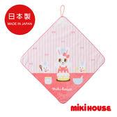 MIKI HOUSE 日本製柔軟毛巾