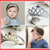 髮飾  公主甜美可愛鏤空星空皇冠髮帶 頭飾