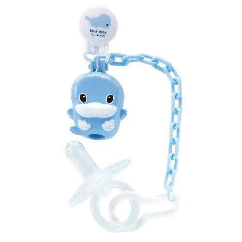 【奇買親子購物網】酷咕鴨KU.KU. 造型奶嘴收藏盒+初生/較大安撫奶嘴(藍色/粉色)