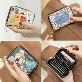 零錢包 卡包 女式韓國可愛個性迷你超薄風琴卡包 小巧多卡位零錢包一體 彩希精品鞋包