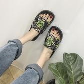 時尚拖鞋夏季葉子沙灘鞋女夏季學生原宿時尚防滑室外穿一字涼拖鞋春季特賣