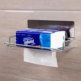 紙巾盒 衛生間紙巾盒廁所免打孔衛生紙置物架抽紙架抽紙盒手紙盒紙巾架 格蘭小舖