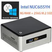 【MACROPC-Intel NUC】Intel NUC6i5SYH超輕薄Win 10 +OS X 10.12 雙系統迷你PC (支援4K)
