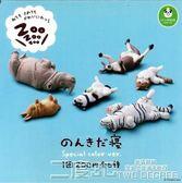 扭蛋 日版 熊貓之穴 休眠動物園4彈異色版 寢睡柴犬 擺件 扭蛋 二度3C