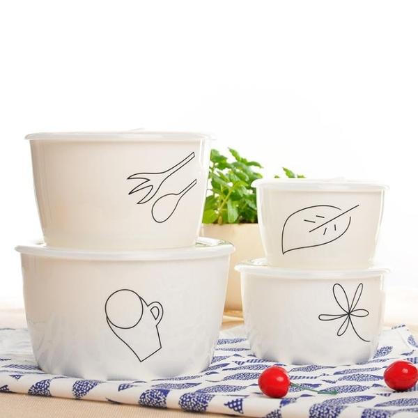 陶瓷密封保鮮碗四件套裝帶蓋保鮮盒家用廚房微波爐便當碗冰箱適用