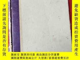 二手書博民逛書店SOLUTIONS罕見OF THE EXAMPLES IN LO