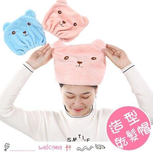 卡通動物造型乾髮帽 快速乾髮包頭巾 擦髮巾