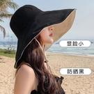 漁夫帽 漁夫帽子女遮臉遮陽大檐帽韓版百搭黑色女士防曬雙面戴日系太陽帽 歐歐