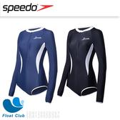 SPEEDO 女 Nightsea 長袖運動連身泳裝 (海軍藍/黑) SD812002D26