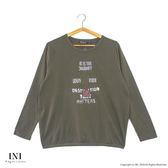 【INI】青春溫暖、舒適棉好感長袖上衣.墨綠色